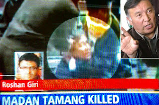 GJM leaders, cadres were in touch over Madan Tamang's murder - CBI