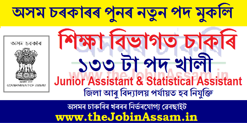 Directorate of Secondary Education Recruitment 2020