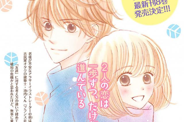 Manga Kominka Biyori finaliza