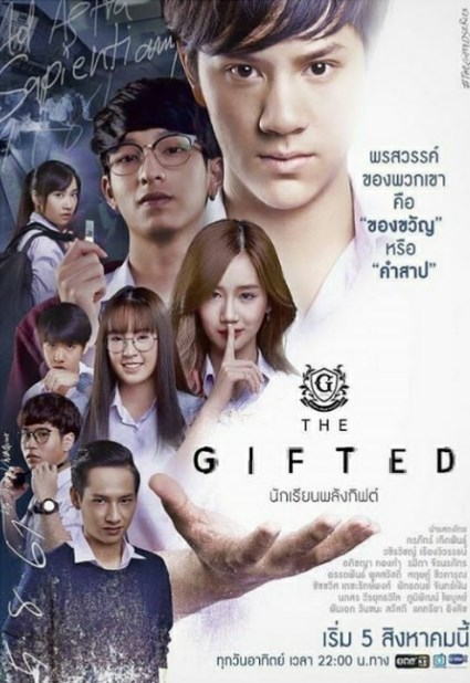 Review the gifted