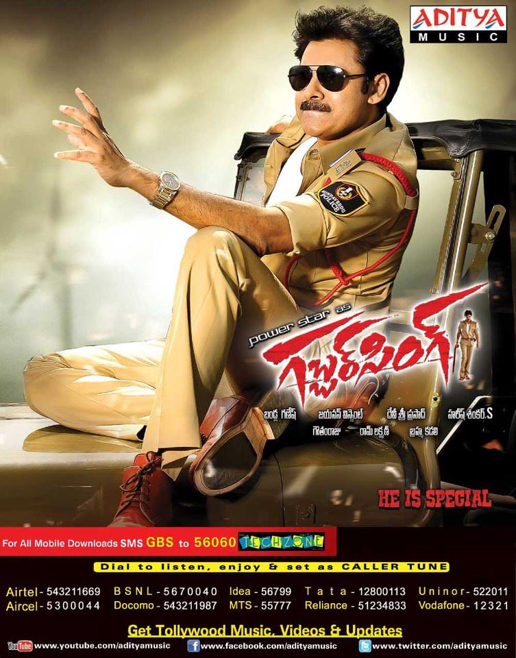 Gabbar Singh New Movie Posters,Gabbar Movie New Poster HD ...