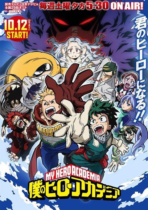My Hero Academia Temporada 4 Japones Subtitulado 720p