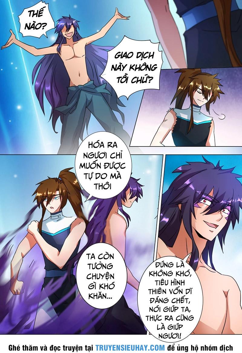 Linh Kiếm Tôn chap 226 - Trang 12