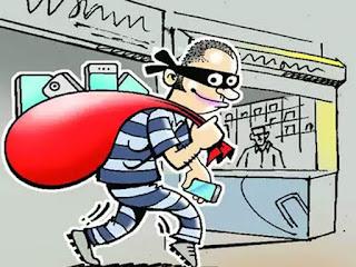 bank-loot-muzaffarpur