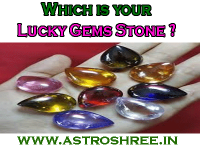 best gems stone as per kundli by astrologer