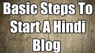 Hindi Blog