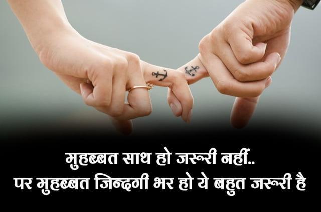 दो लाइन शायरी -Two Line Shayari in Hindi