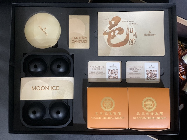 From mooncakes, to moon ice, invitation cards, and more!