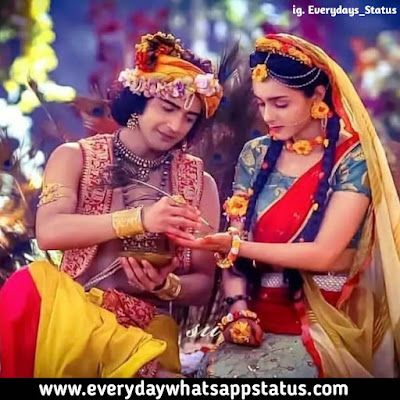 "Shree Krishna images | Everyday WhatsApp Status | UNIQUE 20+ ""Radha Krishna Thought in Hindi"" Images"