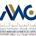 الهيئة المغربية لسوق الرساميل تنظم مباراة توظيف 5 محللين ماليين مبتدئين