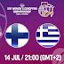 Φινλανδία - Ελλάδα . Ζωντανά στις 22:00 από τα Σκόπια για το Ευρωπαϊκό Νεανίδων ( ΤΕΛΙΚΟΣ β΄ κατηγορίας)