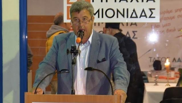 Τάσος Λάμπρου: Ιδού ποιος βλάπτει τα συμφέροντα του Δήμου