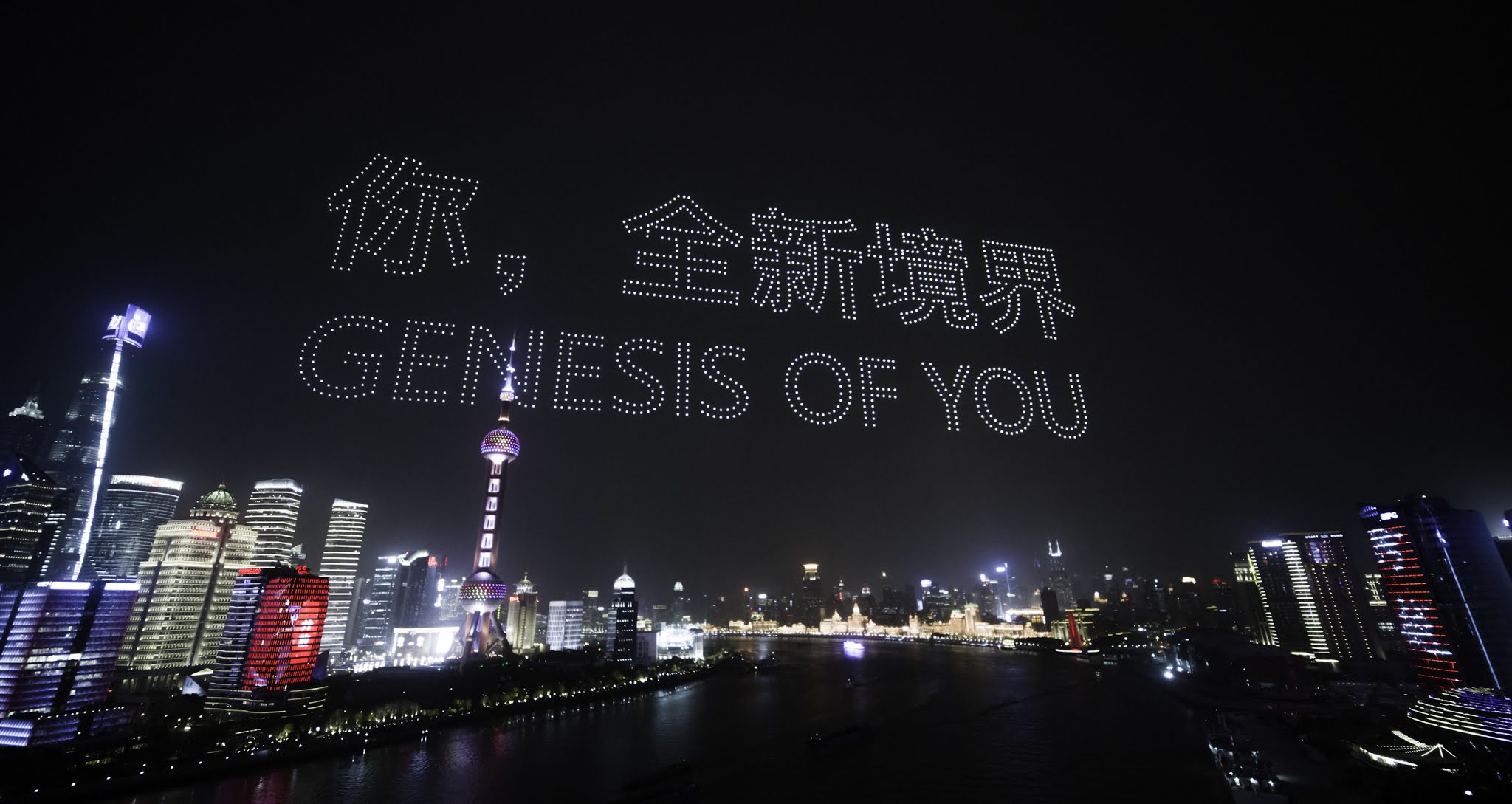 Genesis showcases distinctive design philosophy at launch event in China