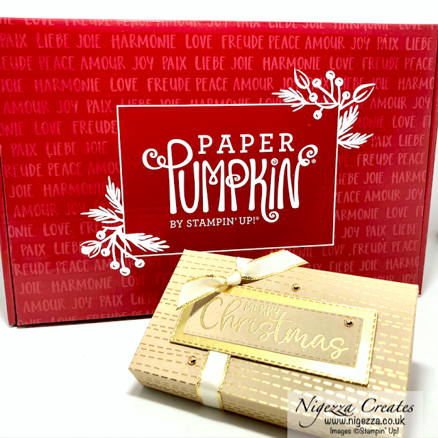 Joy To The World Gift Box: Paper Pumpkin Alternative