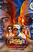 Nakshatram FirstLook-thumbnail-1