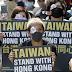 Menelisik Hubungan Hong Kong dan Taiwan dalam Usaha Lepas dari Tiongkok Daratan