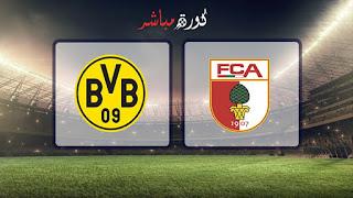 مشاهدة مباراة أوجسبورج وبوروسيا دورتموند بث مباشر 01-03-2019 الدوري الالماني