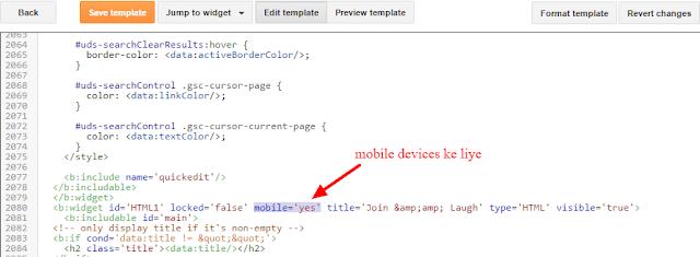 show widget in mobile