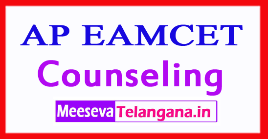 AP EAMCET Counseling 2018 Web Options