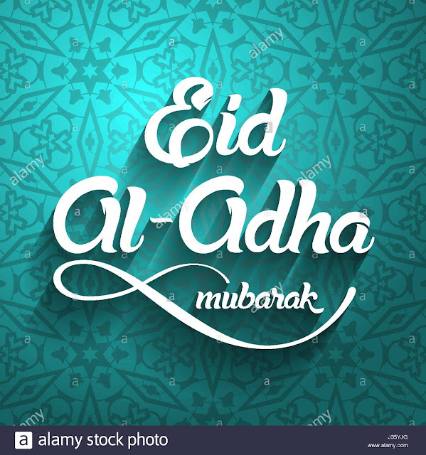 Eid ul Adha Mubarik