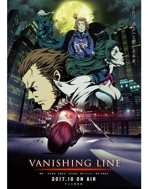 牙狼<GARO>-VANISHING LINE- , TV , Tohokushinsha Film Corporation , Action, Demons, Supernatural, Fantasy , Anime , HD , 720p , 2017