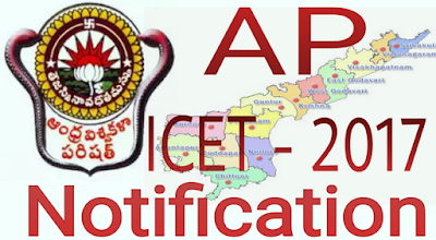 AP ICET 2017 Notification Application Form Exam Date