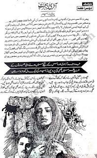 Akhri Hijrat Part 2 (Novel Complete) By Parveen Zubair Pdf Free Download