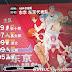 NBA 2K21 KUROKO NO BASKET MURAL BY AYANG
