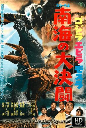 Godzilla Contra El Terror De Los Mares [1080p] [Japones Subtitulado] [MEGA]