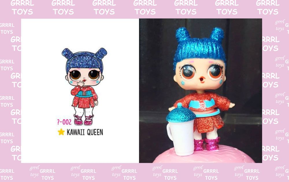 ✨ LOL Surprise Under Wraps Wave 2 Kawaii Queen Rare Gold Brand New In Capsule ✨