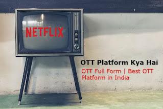 OTT Platform Kya Hai - OTT Full Form | Best OTT Platform in India