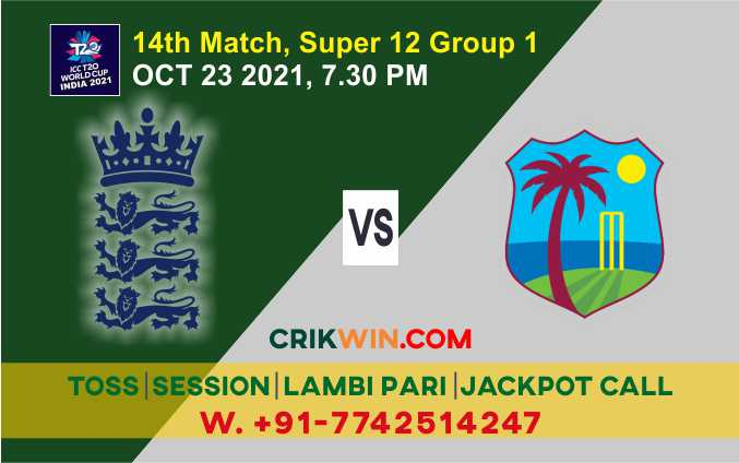 WC T20 2021: West Indies vs England 14th Match Cricdiction Prediction & Cricket Betting Tips Free