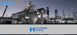 KRX: 004020 현대제철 주식 시세 주가 그래프 現代製鐵 Hyundai Steel
