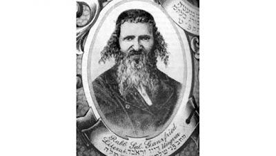 """Rab Shlomo Gantzfrid (1804-1886) זצ""""ל"""