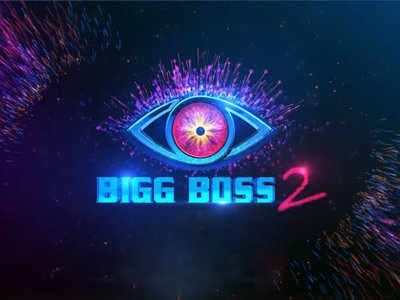 Bigg Boss Telugu Season 2 | Bigg Boss 3 Telugu |BIG BOSS 2,3..