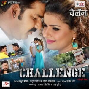 🏷️ Bhojpuri gana pawan singh mp3 song | Pawan Singh Songs Download