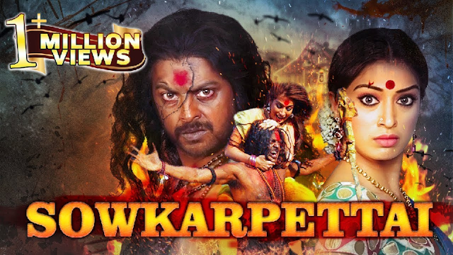 Sowkarpettai 2016 Hindi Dubbed Full Movie Watch HD Movies Online Free Download watch movies online free, watch movies online, free movies online, online movies, hindi movie online, hd movies, youtube movies, watch hindi movies online, hollywood movie hindi dubbed, watch online movies bollywood, upcoming bollywood movies, latest hindi movies, watch bollywood movies online, new bollywood movies, latest bollywood movies, stream movies online, hd movies online, stream movies online free, free movie websites, watch free streaming movies online, movies to watch, free movie streaming, watch free movies