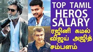 Top 12 Tamil Heros Salary | Vijay Ajith Kamal Rajinikanth Suriya Vikram Dhanush Simbu