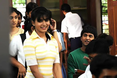 samantha ruth prabhu hot boobs photos from Yeto Vellipoyindhi Manasu - Full Movie Download - Movierulz