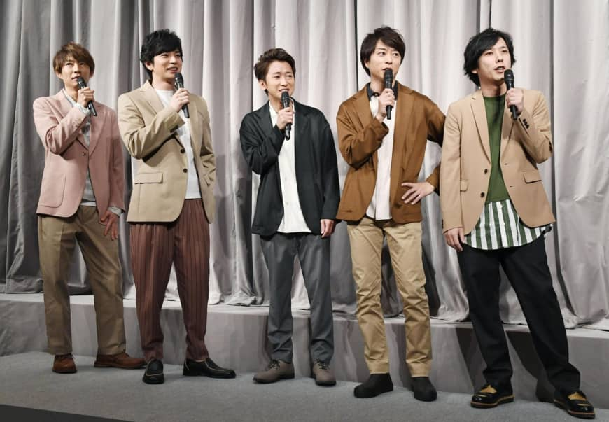 Boygrup Populer 'ARASHI' akan Hiatus pada Akhir Tahun 2020
