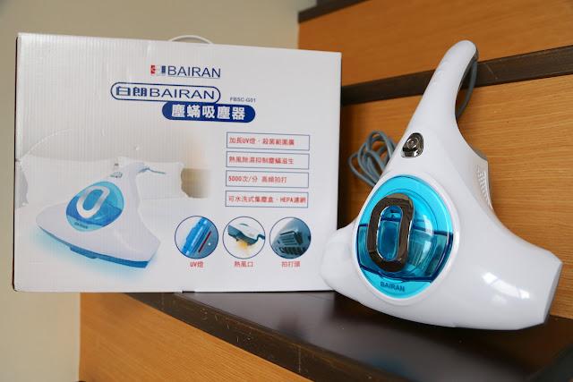 BAIRAN 白朗小清新 UV 塵蹣吸塵器 FBSC-G01:遠離塵蹣過敏的親民選擇