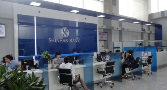 Alamat Lengkap dan Nomor Telepon Kantor Bank Shinhan Indonesia di Malang