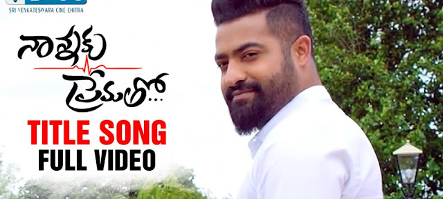 Nannaku prematho HD Video Song, Nannaku Prematho Latest Telugu movie Title Song Full Video,Dsp nannaku prematho title song,  Nannaku Prematho 2016 Telugu movie Title Song Full Video