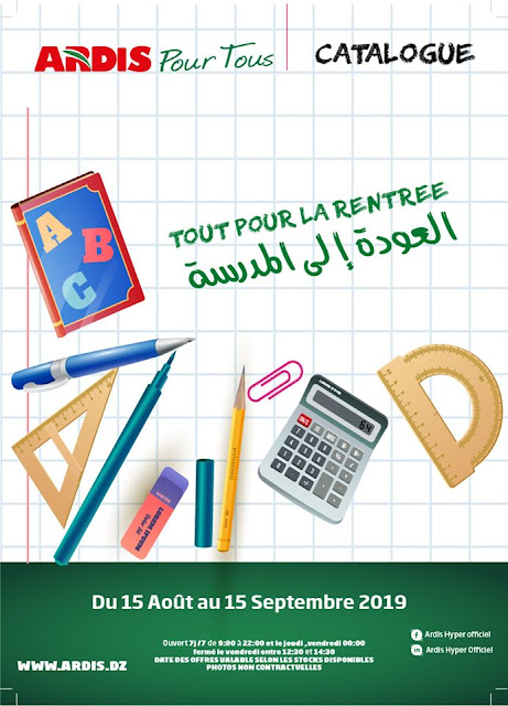 catalogue ardis algerie aout septembre rentree scolaire 2019