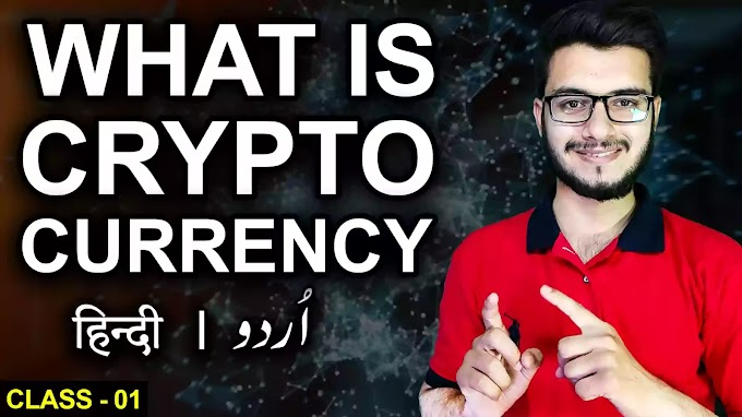 Cryptocurrency for Beginners   What is Cryptocurrency for Beginners   Crypto for Beginners   Class-1