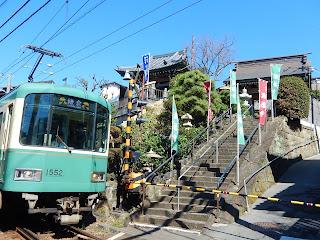 満福寺と江ノ電