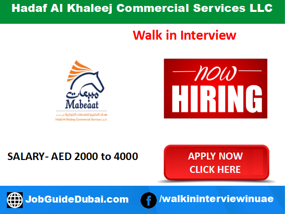 Hadaf Al Khaleej Commercial Services LLC ( Mabeaat ) career for Sales Officer Telecom sales jobs in Dubai UAE