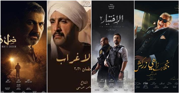 أسماء جميع مسلسلات رمضان 2021 وقنوات العرض