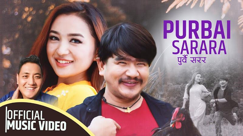 'Purbai Sarara' starring Wilson Bikram Rai and Alisha Rai on YouTube