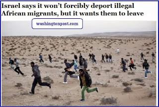 απέλαση χιλιάδων Αφρικανών μεταναστών